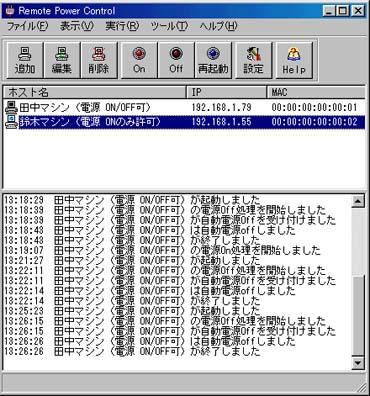 Drivers Planex FNW-9702-T/T3